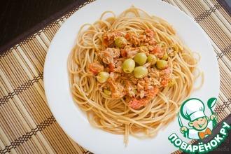 Цельнозерновые спагетти с тунцом