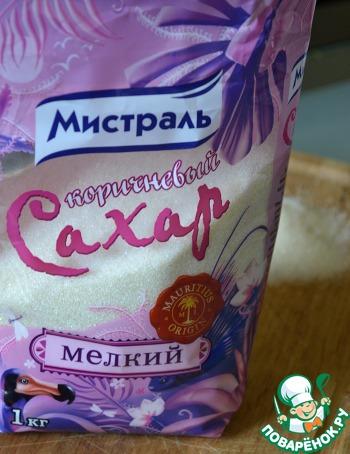 """Сахар """"Мистраль - мелкий"""" отлично растовряется про взбивании, поэтому я советую вам брать подобный сахар."""