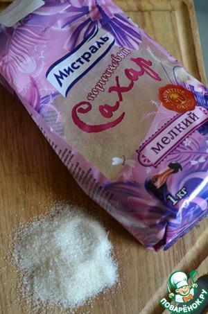 """Сахар """"Мистраль - мелкий"""" наиболее гармонично вписывается в общую картину напитка."""