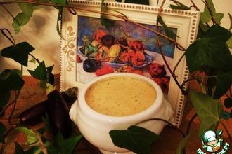 "Баклажанный крем-суп ""Ренуар"""