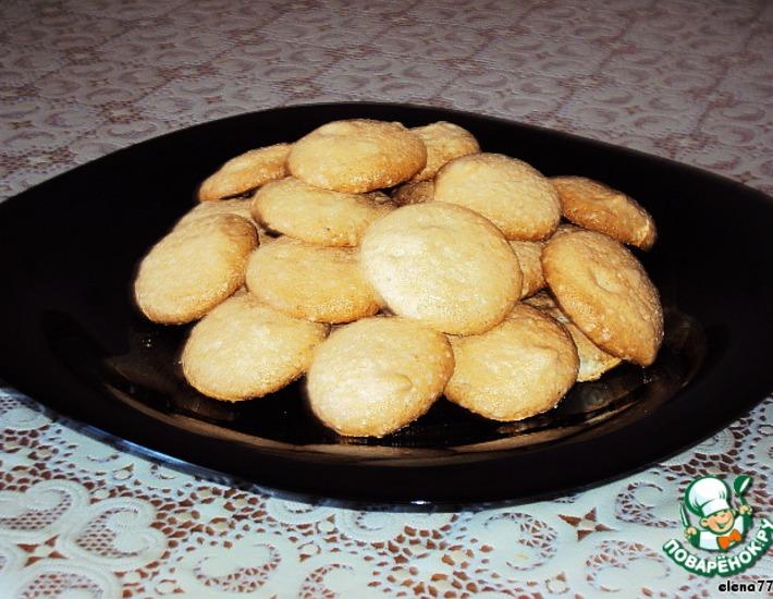 """Взбитое печенье """"Монетки"""""""