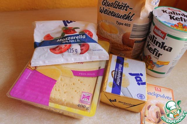 Такие продукты нам понадобятся. Сыр подойдет любой, у меня былa еще Моцарелла. Особенно хорош этот рецепт когда в доме пропадает сыр, иногдa бывает такое.