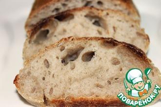 Овернский хлеб на закваске