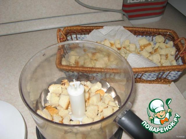 Сухари я делаю сама в блендере. К перемолотым сухарям я добавляю куркуму и они становятся лучше покупных... кстати и дешевле!