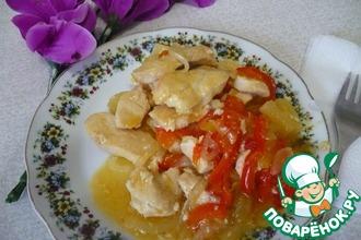 Куриная грудка с ананасами в кисло-сладком соусе