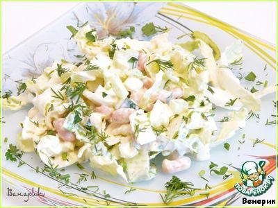 Приятного аппетита, получается очень нежный салат.