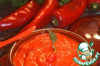 Острый соус из красного запеченого перца