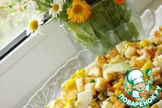 Салат с сухариками и консервированной горбушей