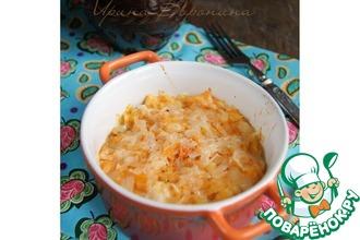Пикантная запеканка из тыквы с сыром