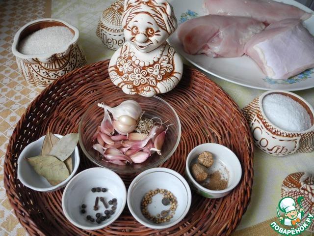 Куриную грудинку или индюшки можно приготовить точно таким способом, но время пребывания мяса в горячем маринаде УМЕНЬШИТЬ до ШЕСТИ ЧАСОВ!!!