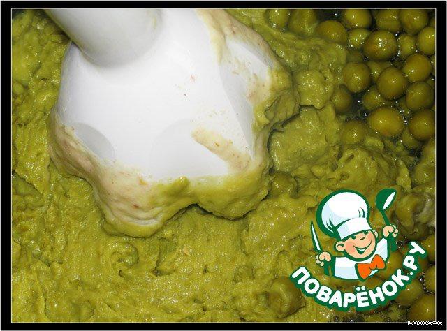 Сделать пюре из зелёного горошка.