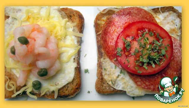 Разложить по тарелкам и украсить по вашему желанию любыми   сочетающимися продуктами: сыр, помидоры, салями, креветки,    бекон... селедка...