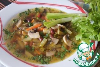 Грибной суп с фасолью