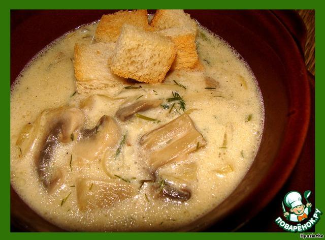 Суп подаем с сухариками (крутонами).       Пальчики оближешь и язык проглотишь! :) :) :)    Попробуйте!