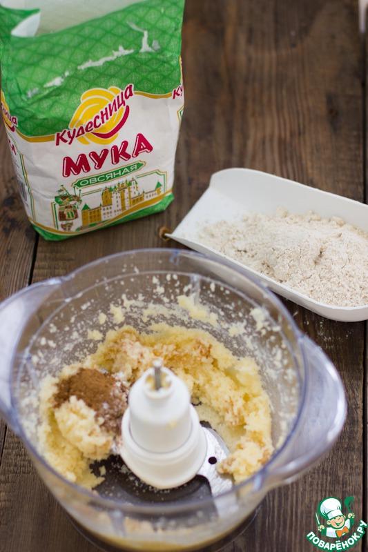 В воде растворить соль, добавить к масляной смеси вместе с корицей. Затем всыпьте овсяную муку.