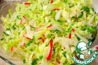 Салат из капусты, редиса и огурцов
