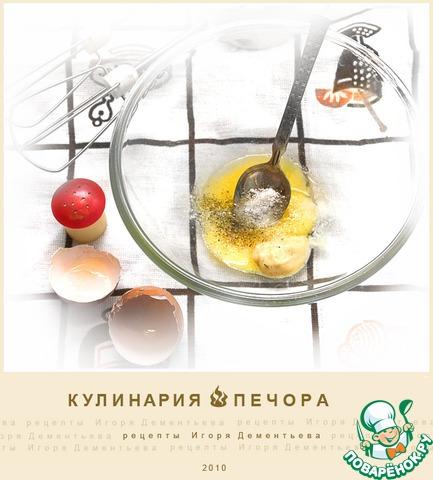 Яйцо куриное - 1 штука.   Горчица заварная, русская - 0,5 чайной ложки или по вкусу.    Растительное рафинированное масло (можно смесь оливкового с подсолнечным) - 90-180 мл.    Соль (1/3 чайной ложки), столовая, молотая.    Сахар (1/3-1/2 чайной ложки). Лучше всего сахарная пудра.    Лимонная кислота (на кончике ножа).    80% столовый уксус, 2-3 капли.    Перец молотый, красный или черный (по вкусу).    Все ингредиенты должны быть комнатной температуры.    Яйца использовать только свежие.        В глубокую миску поместить желток яйца и указанные ингредиенты. Тщательно перетереть.