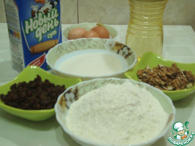 """Необходимые продукты. Только ванильный сахар и разрыхлитель теста где-то """"заблудились""""...)))"""