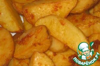 Картофель по-деревенски запеченный