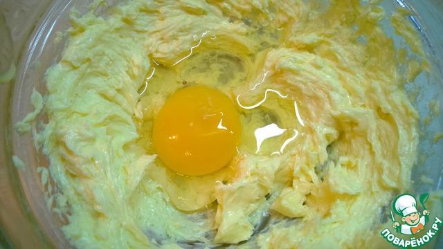 По одному добавляем яйца (комнатной температуры). Продолжая взбивать.