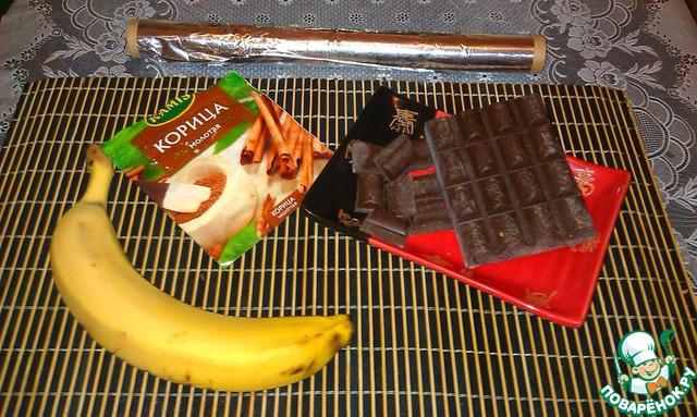 Что понадобится:   - Бананы, шоколад, корица.    - фольга, нож и чайная ложка
