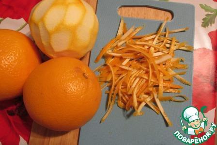 Снимаем с апельсинов цедру.    Нужно постараться снять цедру ломтиками длиной 4-5 см.     Цедру нарезаем тонкой соломкой.