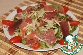 Легкий салат с пршутом