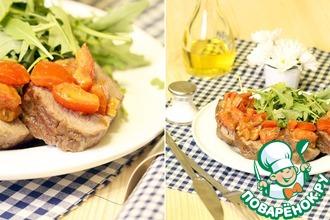 Жареная говяжья вырезка с томатной заправкой с эстрагоном