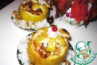 Яблочки с рисом и орехами