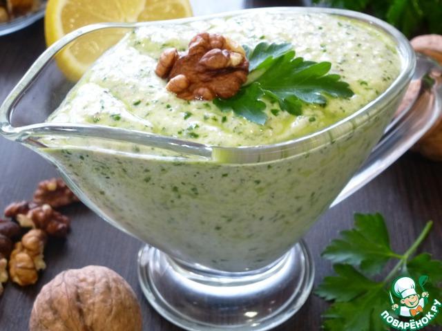Перемешиваем йогурт с полученной массой и подаем к мясу, птице, овощам, салатам. Поверьте, это очень вкусно!!!