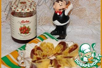 Десертный сыр с клюквенным соусом