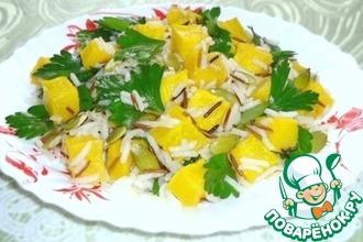 Салат из риса и тыквы