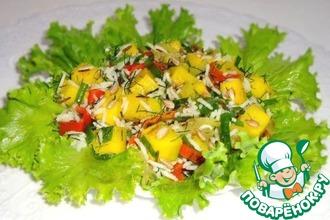 Салат из риса, тыквы и болгарского перца