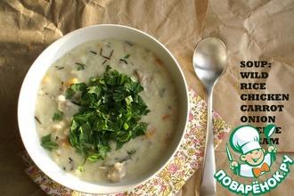 Куриный сливочный суп с диким рисом