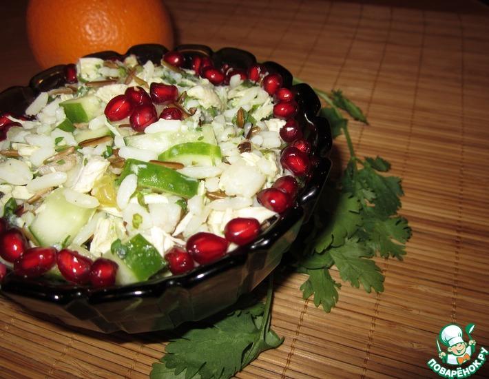 Салат с диким рисом и курицей