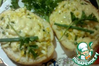 Горячие бутерброды с яйцом