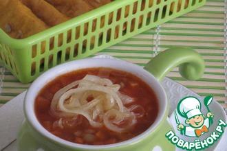Суп томатный с чечевицей и карамелизированным луком