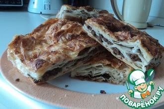 Турецкий пирог-берек с мясом