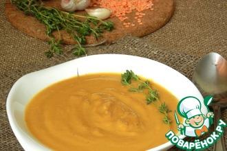Тыквенно-морковный крем-суп с чечевицей