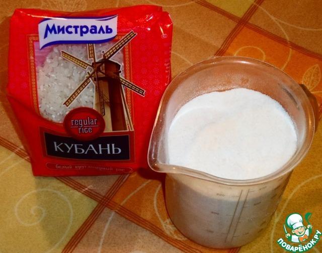 Форму для выпечки размером 16х23 см смажьте маслом, разогрейте духовку до 180 С. Из риса Кубань приготовьте муку (я это делала при помощи кофемолки).