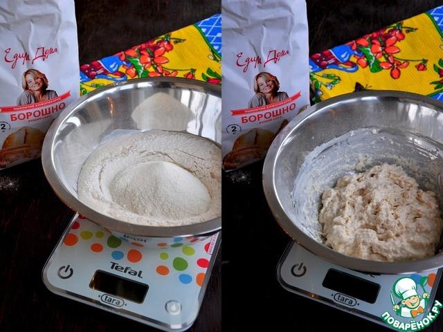 Добавить 200 г просеянной муки, замесить опару. Накрыть пищевой пленкой, поставить в теплое место подходить, минимум на 1 час.