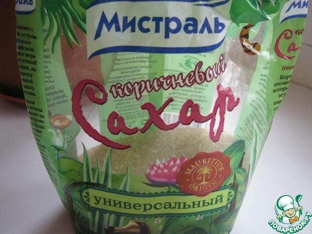 Коричневый сахар Мистраль используется в этом рецепте.