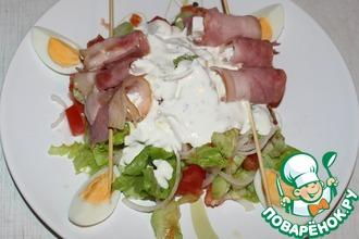 Овощной салат с брынзой в беконе