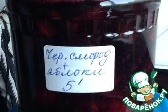 """Варенье пятиминутка """"Смородина-яблоки"""""""