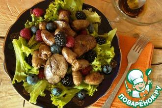 Салат из куриных потрошков с ягодами