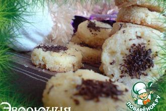 Ирландское рождественское печенье