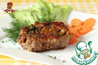 Кеббе из говядины с овощами