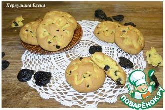 Печенье имбирное с черносливом и куркумой