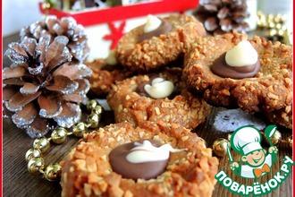 Шоколадно-арахисовые пуговки