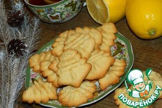 """Печенье """"Лимонные ёлочки"""""""